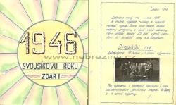 junak1416